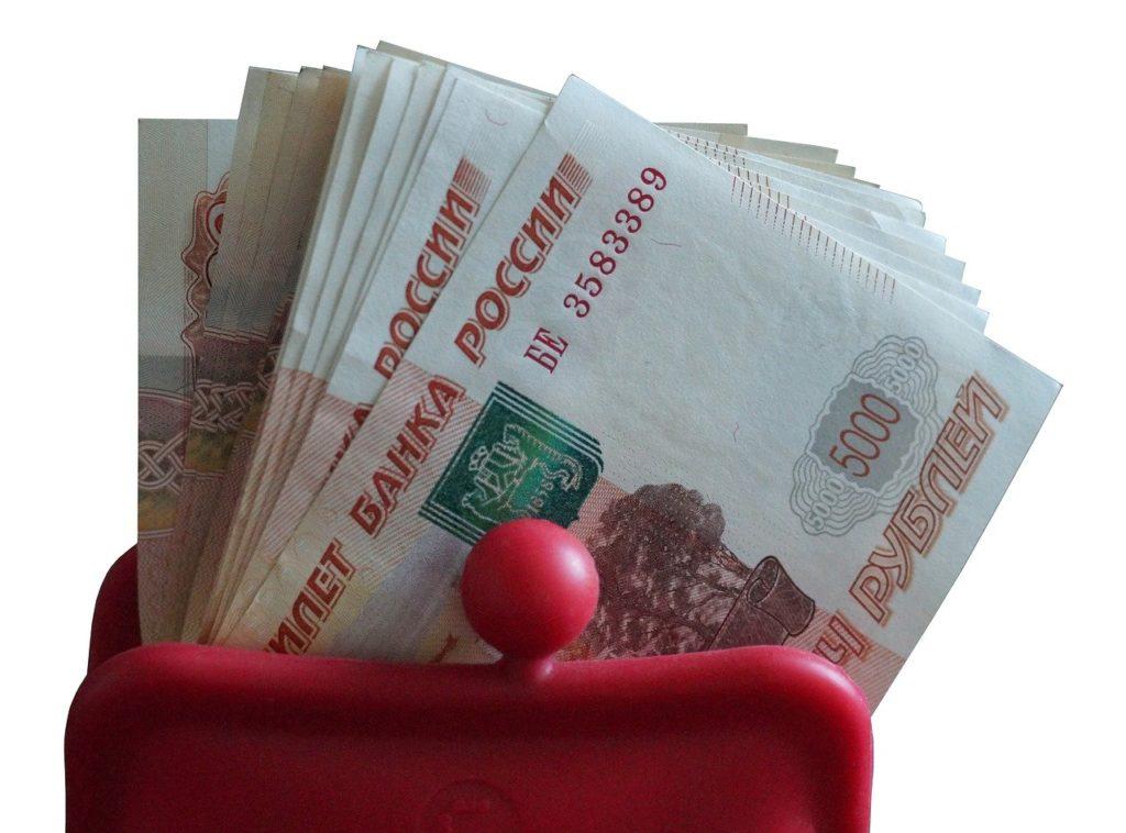 Депутаты требуют прямые выплаты всем россиянам по 25 тысяч рублей