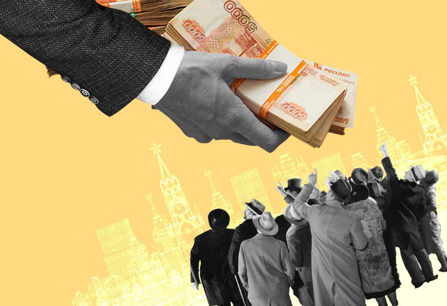 osnovnoy-dohod-v-Rossii-zavtra-my-verim-v-eto