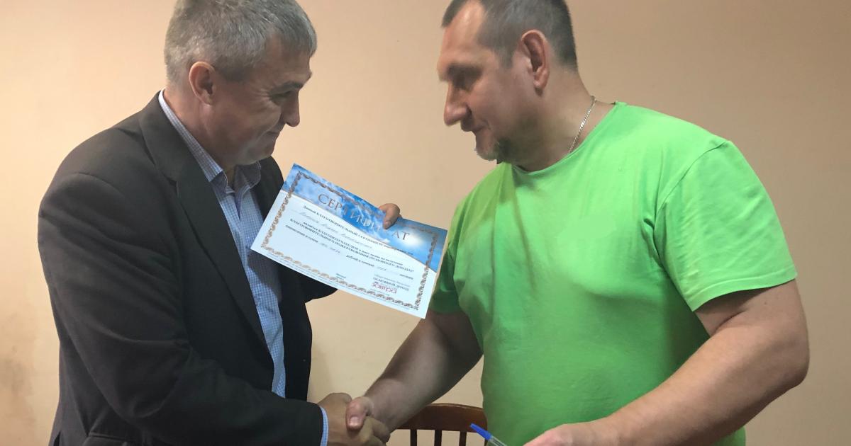 Вручение-Платонов-Андрей-Александрович-основной-доход