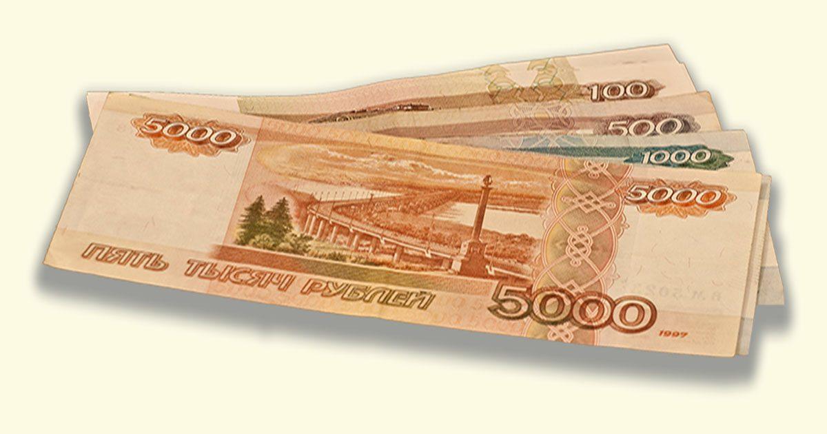 3-транш-выплат-основного-дохода-Московская-область